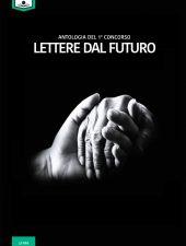 Lettere dal futuro – antologia di racconti dal I° concorso letterario